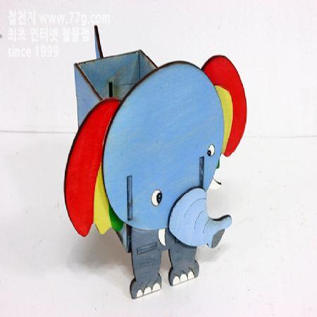 아이들과 함께 만드는 귀요미 코끼리 박스 제작 방법