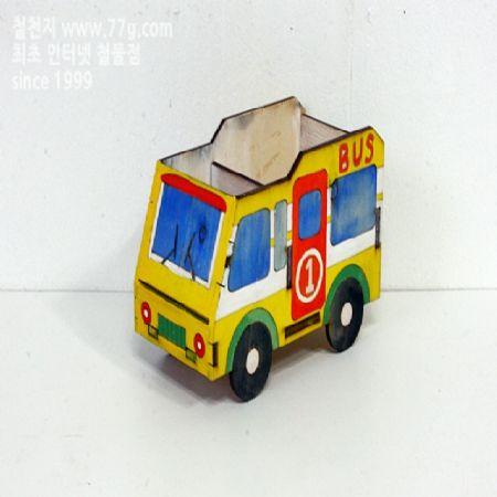 아이들과 함께 하는 자동차 박스 조립 방법