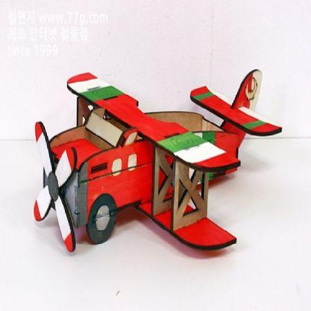 어른아이 누구나 좋아하는 비행기 박스 만들기 조립방법,,