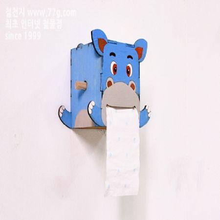 벽걸이 동물시리즈 하마 휴지 걸이 만들기