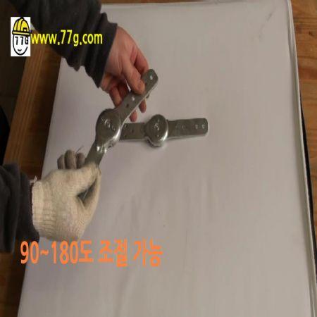 리클라이너 소파의 팔걸이 90~180도 까지 각도 조절(동영상)