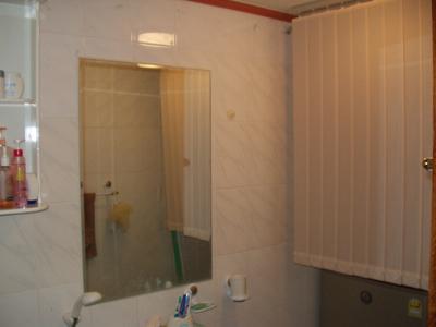 욕실선반및 높이조절 샤워기 슬라이드바 설치방법 DIY채널방영분(동영상)