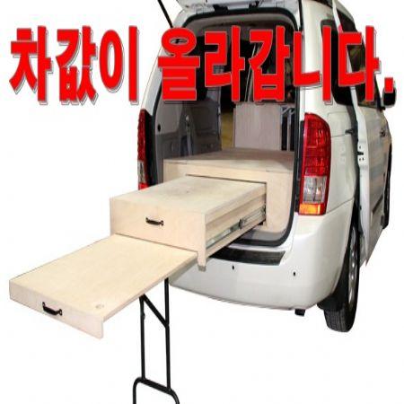 3초면 펼쳐지는 식탁 차박용 카니발캠핑카 수납장 VER II 150만원 차값을 올려줍니다.