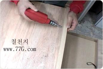 튼튼책장 조립방법(2) 선반,뒷판및 설치 (동영상)
