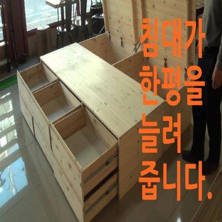 방 한평을 늘려주는 하드우드 원목수납침대 입니다.