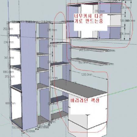 홍송집성목으로 만든 전자랜지대, 책장