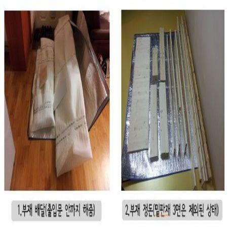 집성목 침상형 침대