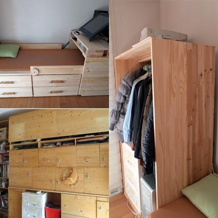 수납침대와 슬라이딩책상