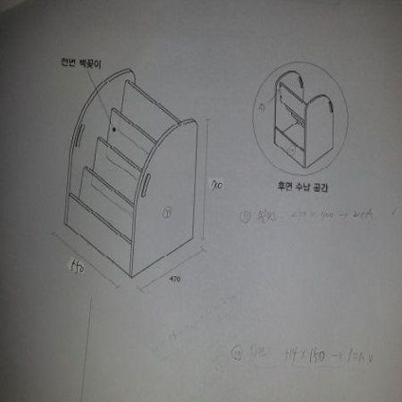 전면책장 만들기