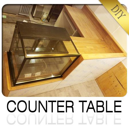 [셀프] 카운터 테이블 제작