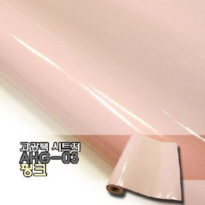 고광택 AHG-03 핑크(1M)