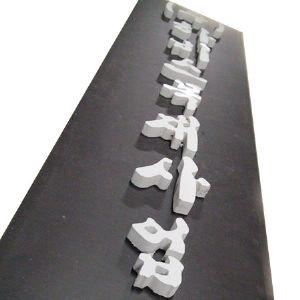 주문형 스카시 한글 18mm(한글만)(궁서체,블랙(유광))[140]{아이언크로스커피}