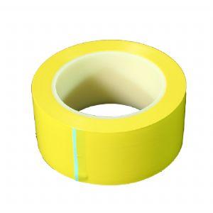 오공 라인테이프 노랑색 50mmX30m