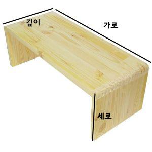 원목 건강 짜임 테이블 24m ...
