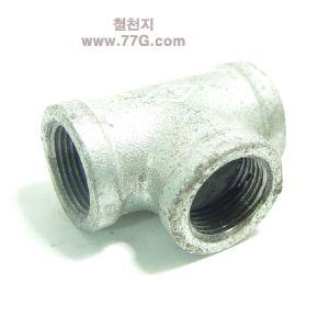 티 (T) 20mm배관분기용