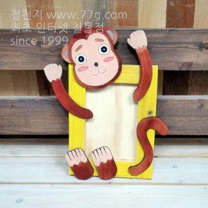 원숭이 액자 만들기