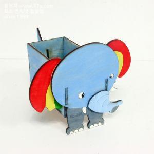 코끼리 만들기
