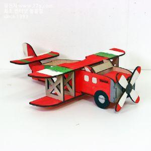 비행기 박스만들기