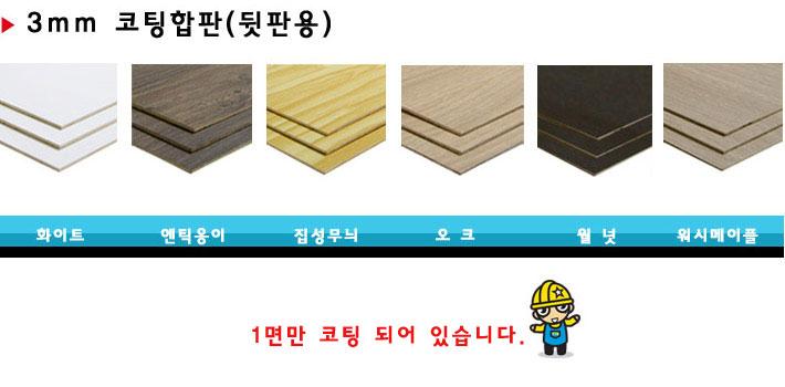 wood3_color.jpg