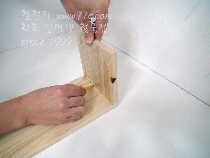 철천지DSC00999-20121010-155106.JPG