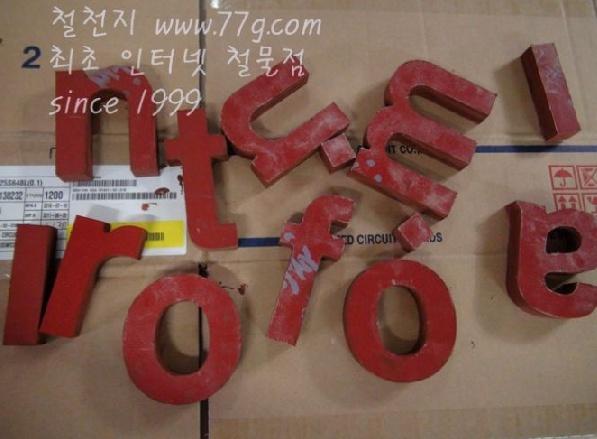 77g_com_20130801_161230.jpg