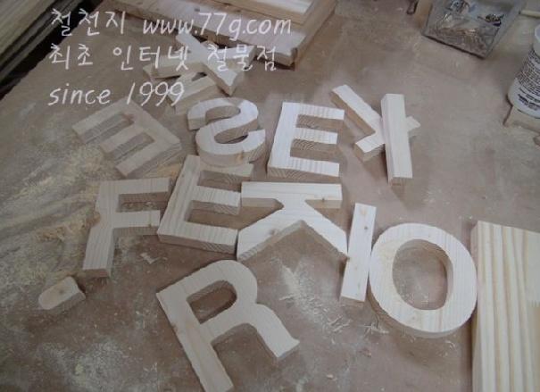 77g_com_20130801_161237.jpg