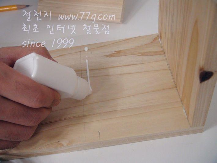 철천지DSC01011-20121010-155517.JPG