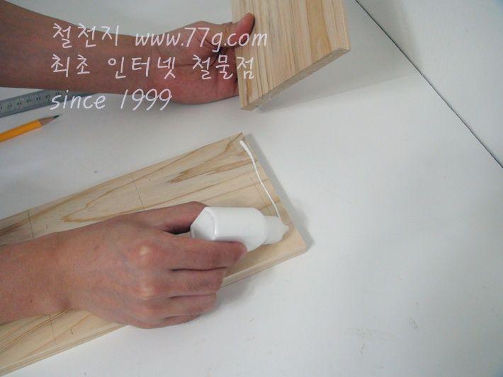 철천지DSC01007-20121010-155313.JPG