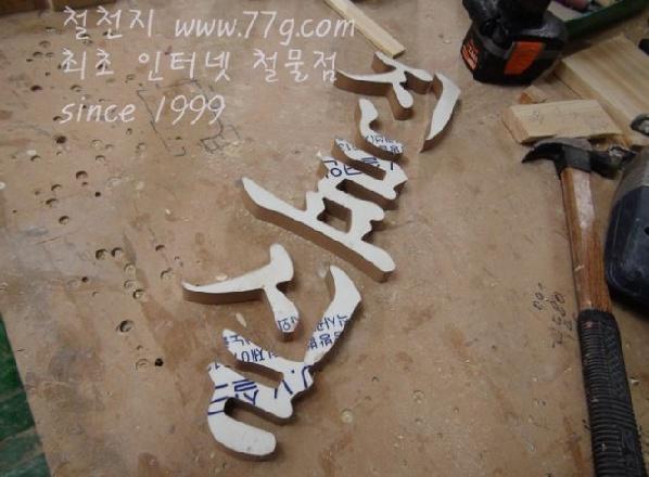 77g_com_20130801_160659.jpg