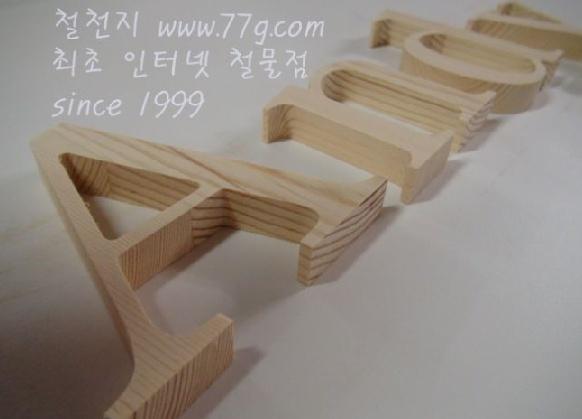 77g_com_20130801_161244.jpg