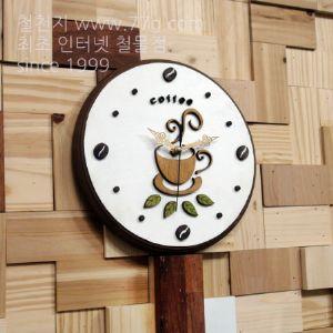시계만들기 재료